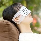 一次性蒸汽眼罩 熱敷發熱黑眼圈眼貼緩解眼睛疲勞40片【父親節秒殺】