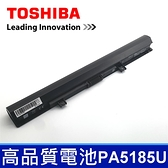 TOSHIBA 4芯 PA5185U 日系電芯 電池 Satellite R50 S50 S50D S50DT S50T S55 S55D S55DT S55T L55DT L55T C50
