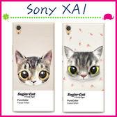 Sony XA1 G3125 5吋 寵貓系列手機殼 大眼貓咪背蓋 PC手機套 可愛萌貓保護套 彩繪保護殼 硬殼