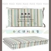【MIKO】台灣製 5X6尺雙人床墊-日式便利床墊雙人97灰