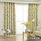 臥室遮陽窗簾成品田園全遮光平面窗簾布料隔熱落地窗客廳防曬飄窗