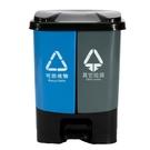 ins腳踏垃圾分類垃圾桶桶可回收雙桶腳踩家用連體生活80升廚房 NMS 樂活生活館