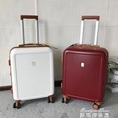 行李箱仙女箱漫旅出口日本拉桿箱 復古行李箱 萬向輪擴展旅行箱YYJ 【全館免運】