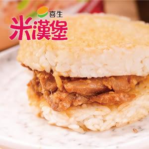 【喜生米漢堡】嚐鮮組2盒(3個/盒)日式牛丼