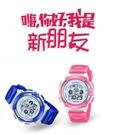 兒童手錶  -兒童手錶女孩男孩防水可愛夜光計時中小學生電子錶女童數字式手錶 交換禮物