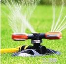 漢軒園林灌溉噴頭360度自動旋轉噴水噴頭園藝草坪澆水屋頂灑水器 3C優購