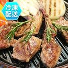 黑胡椒帶骨牛小排600g 冷凍食品[CO00461] 千御國際