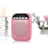 S378小喇叭擴音器教師專用教學播放器無線便攜式上課寶迷你 夏洛特居家