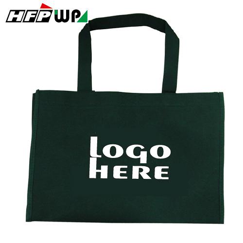 【客製化】環保袋 輕便型購物袋 30x20x9.5cm 不織布袋 S1-01013