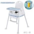 兒童餐椅吃飯座椅可寶寶折疊便捷式嬰兒椅子餵飯餐桌椅QM『櫻花小屋』