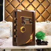 保險櫃保險箱家用防盜入墻小型保險櫃辦公密碼指紋床頭保管櫃隱形 LX【品質保證】
