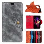 蘋果 iPhone11 Pro Max 銅釦牛紋 手機皮套 插卡 支架 皮套 內軟殼 掀蓋殼