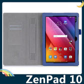 ASUS ZenPad 10 Z300C/CL 手托支架保護套 牛皮紋側翻皮套 商務簡約 插卡 平板套 保護殼