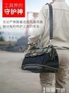 工具包 耐磨電工工具包男帆布大加厚多功能維修安裝木工手提小便攜收納袋 LX 智慧 618狂歡