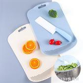 砧板 家用砧板防霉和面板塑料粘板切蔬菜水果切菜板廚房案板濾水多功能LB16617【123休閒館】