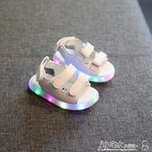 0-1歲半女寶寶2帶燈5男童鞋6個月7-8嬰兒鞋子9髮光10夏季11涼鞋12 小宅女