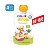 Hipp 喜寶-有 機水果趣-蘋果香蕉 100g X6包 383元