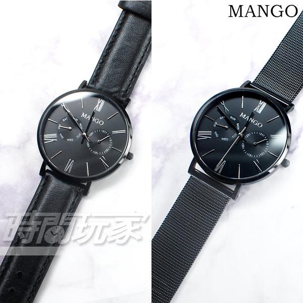 (活動價) MANGO 米蘭優雅 雙眼 任意搭配 米蘭帶 皮帶 女錶 防水手錶 學生錶 不銹鋼 IP黑電鍍 MA6731L-BK