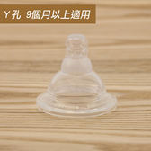 【愛的世界】Mii Organics Y孔曲線震動矽膠奶嘴2入裝 ★精緻用品推薦 限時優惠