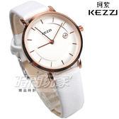 KEZZI珂紫 簡約流行錶 造型日期視窗 防水手錶 學生錶 女錶 中性錶 皮革錶帶 白色 KE1765玫白小