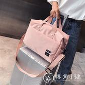 旅行包女手提包小行李包韓版簡約輕便短途小清新套拉桿出差旅行袋