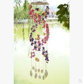 天然貝殼風鈴掛飾門飾裝飾品 PLL640【男人與流行】
