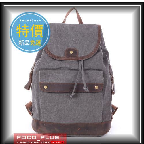 PocoPlus 旅行包 側背包 真牛皮包 腰包 肩背包 後背包 韓版 真皮配帆布 【B318】