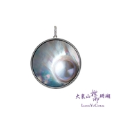 【大東山樑御】彩虹珍珠圓形包邊鑲鑽項墜