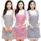 韓版時尚雙層防水防油圍裙廚房做飯圍腰可愛公主罩衣家用女工作服【果果新品】