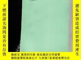 二手書博民逛書店Agriculture罕見in Semi-Arid Enviro
