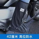 雨鞋套男女防水防滑鞋套下雨防雨腳套超長加厚耐磨室外騎行摩托車 快速出貨