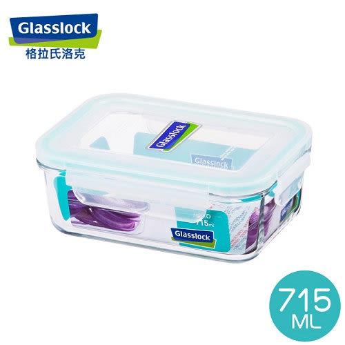 【Glasslock】強化玻璃微波保鮮盒 - 長方形715ml RP521