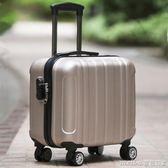 18寸logo定制18寸拉桿箱萬向輪登機箱迷你小行李箱包女商務密碼旅行箱QM 美芭