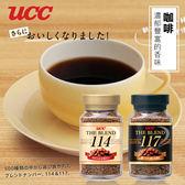 日本 UCC THE BLEND 咖啡 90g 即溶咖啡 114 117 UCC咖啡 咖啡 沖泡飲品 飲品