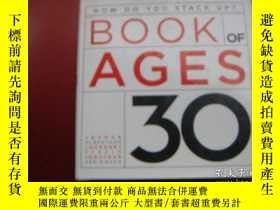 二手書博民逛書店how罕見do you stack up? BOOK OF AG