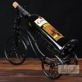 酒架 紅酒架擺件葡萄酒架酒柜擺設家居裝飾酒架創意現代酒瓶架歐式簡約-三山一舍JY