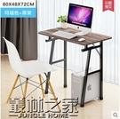 ▶簡約現代家用臺式電腦桌簡易辦公桌寫字桌筆記本桌子書桌小方桌