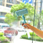 玻璃雙面擦清潔器洗擦窗戶清潔工具家用刮玻璃器玻璃刮神器擦窗器WY【店慶狂歡全館八五折】
