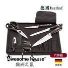 德國Wusthof 三叉牌  旅遊 露營 刀具 小工具 6件組 #9789 (主廚刀 麵包刀 蔬果刀 磨刀器 開瓶器 剪刀)
