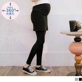 《MA0266》高含棉假兩件純色孕婦輕磨毛內搭褲裙 OrangeBear