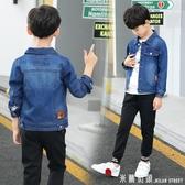 男童牛仔外套2020新款春裝中大童兒童洋氣男孩春秋款夾克牛仔衣潮