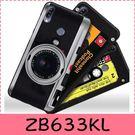 【萌萌噠】ASUS ZenFone Max M2 ZB633KL 復古偽裝 全包軟殼 懷舊彩繪 計算機 鍵盤 錄音帶 手機殼