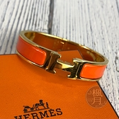 BRAND楓月 HERMES 愛馬仕 橘H手環 Clic H 手鐲 手圈 經典造型 萬用百搭 配飾 配件