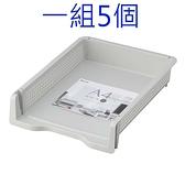 asdfkitty*日本INOMATA 直式文件分類收納架-A4-淺灰色-一組5個-日本製