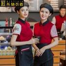 快餐工作服夏裝短袖服務員女咖啡廳奶茶店西餐廳餐飲蛋糕