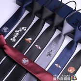 男士個性刺繡領帶5CM男韓版學生黑色窄領帶潮流 拉鏈款懶人一拉得