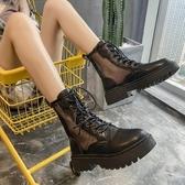 網紅瘦瘦馬丁短靴女潮增高英倫風2020新款春夏季薄款透氣百搭