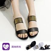 經典百搭優雅金屬設計平底涼鞋/2色/35-43碼 (RX1687-010-97) iRurus 路絲時尚