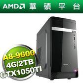 華碩A320平台【星域將軍】A8四核GTX1050TI獨顯電玩機