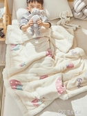 兒童毛毯雙層加厚冬季羊羔絨小被子幼兒園午睡寶寶嬰兒珊瑚絨毯子ATF 探索先鋒